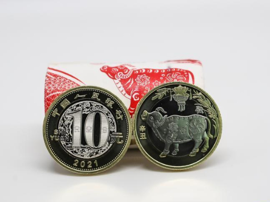 China issues commemorative coin for Year of the Ox
