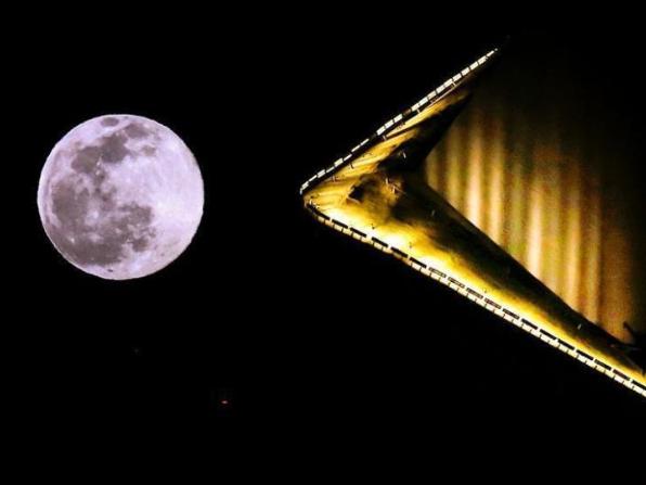 First full moon of 2021 seen across world
