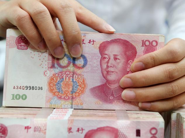 China's central bank conducts 100b yuan of reverse repos