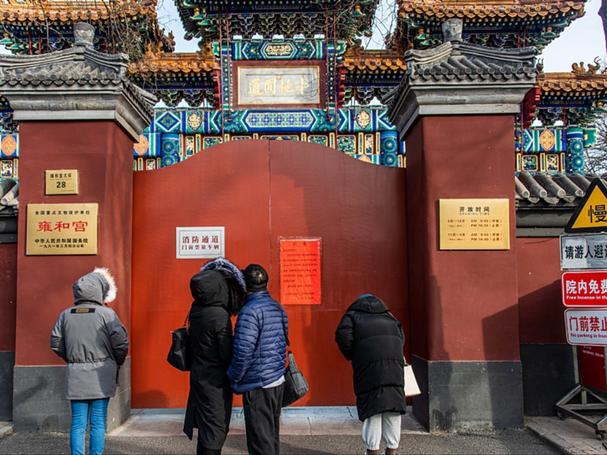 Many places in China suspend religious gatherings during Spring Festival holidays to curb COVID-19 risk