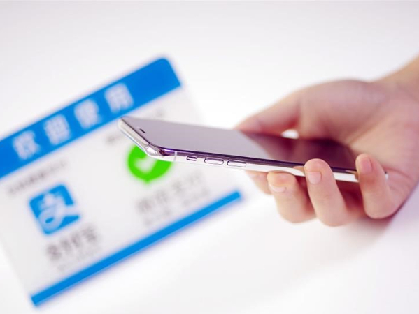 85 percent of China UnionPay users opt for QR Code Payment