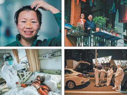 Documentary film looks back on Wuhan's battle against COVID-19 pandemic