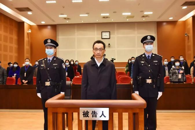 Former science association official sentenced to 15 years