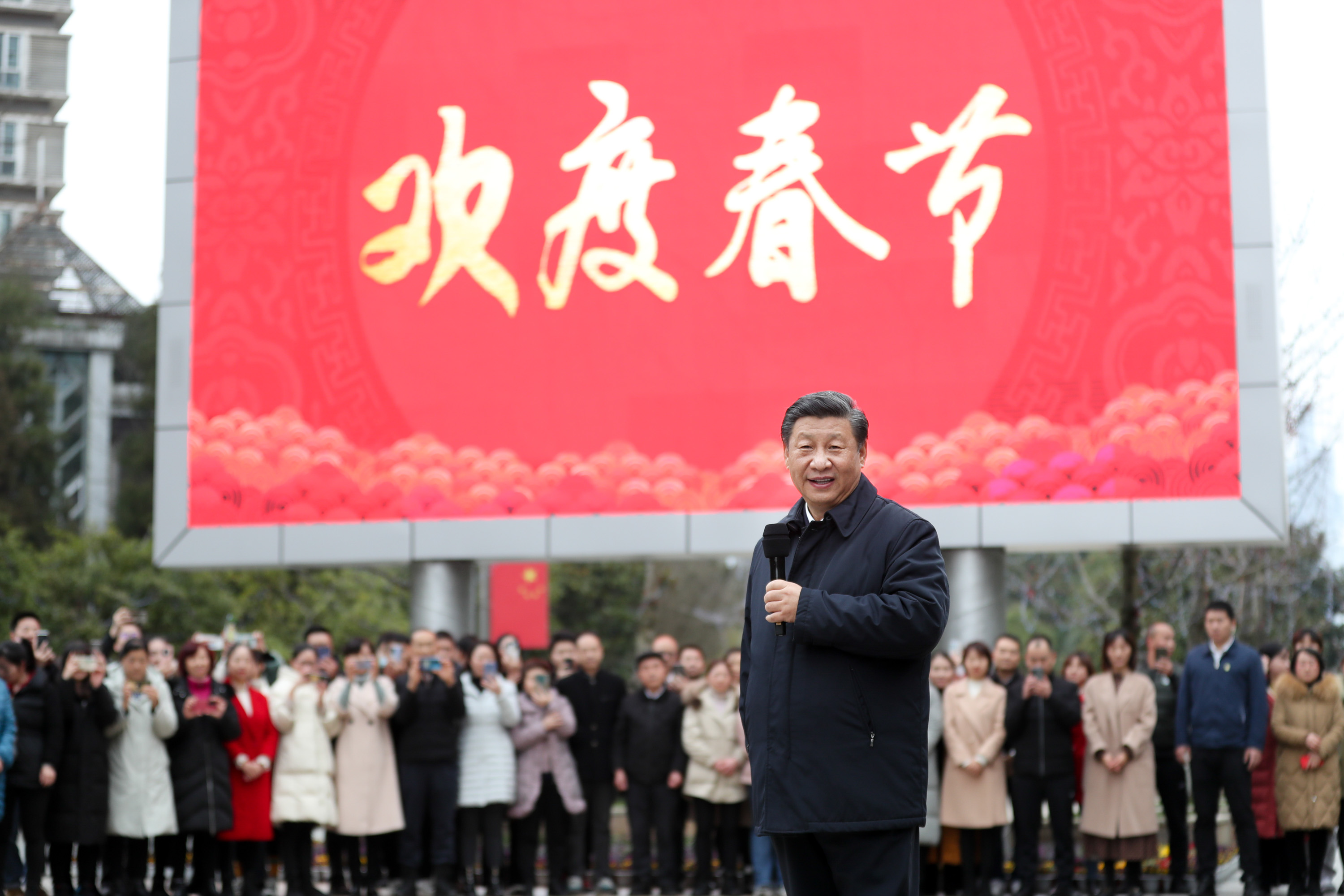 Xi sends Chinese New Year greetings, wishes for prosperous China