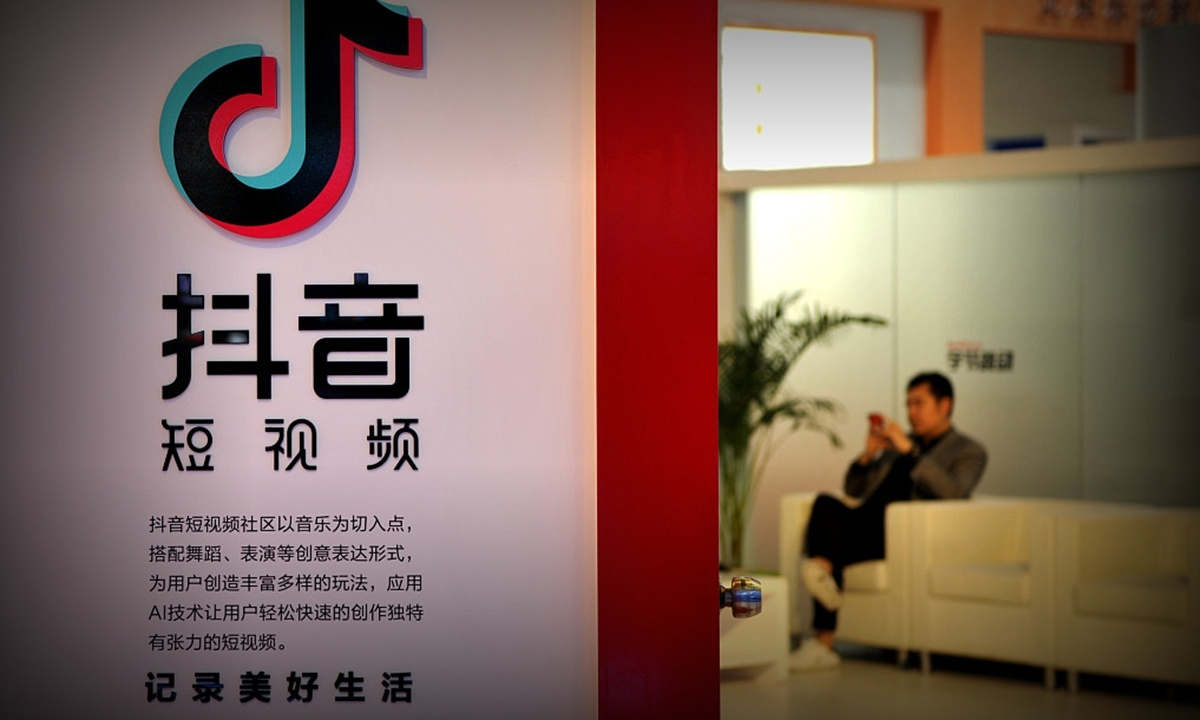 Chinese court accepts Douyin's case against Tencent over alleged monopoly