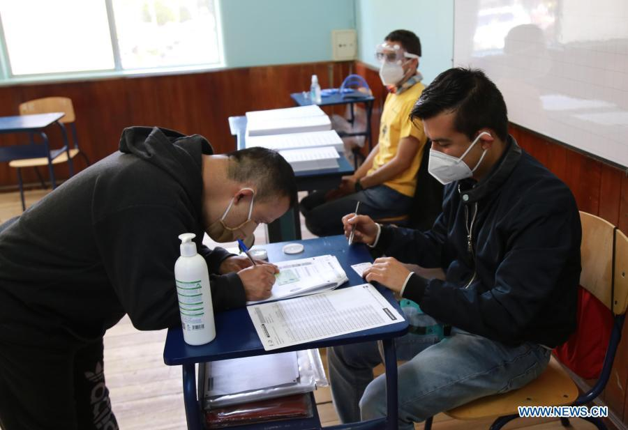 Ecuador holds general elections amid COVID-19 pandemic