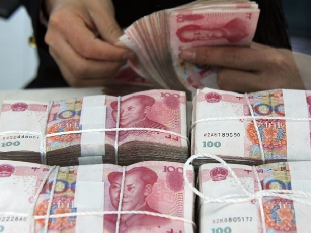 Bank urges customers to give gifts of 'real money' for Spring Festival amid digitalization