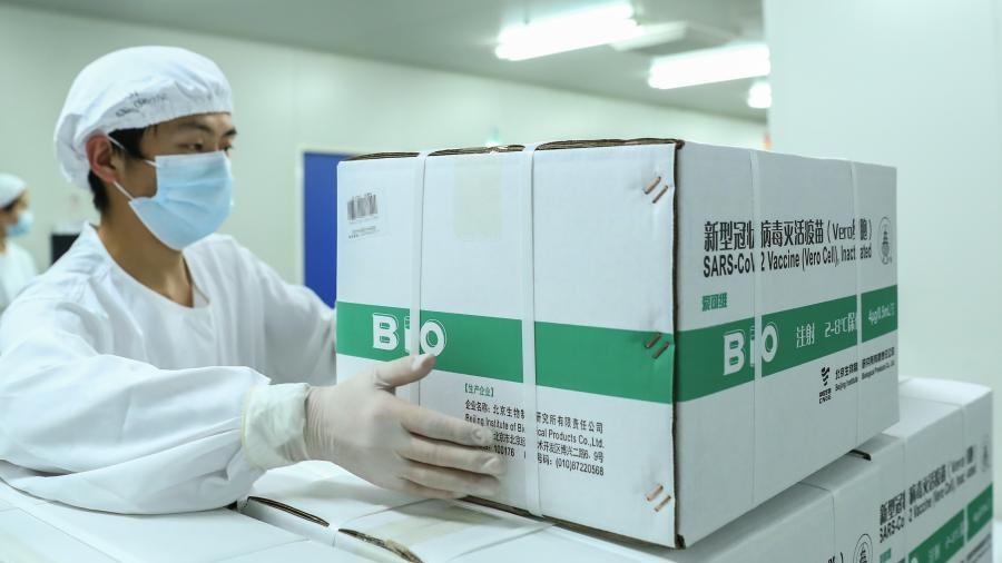 China-donated Sinopharm COVID-19 vaccines arrive in Laos
