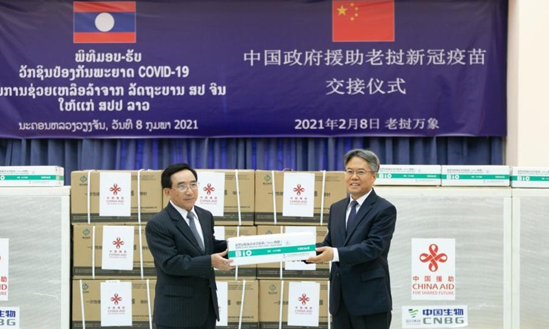 China-donated COVID-19 vaccine handed over to Laos at official ceremony