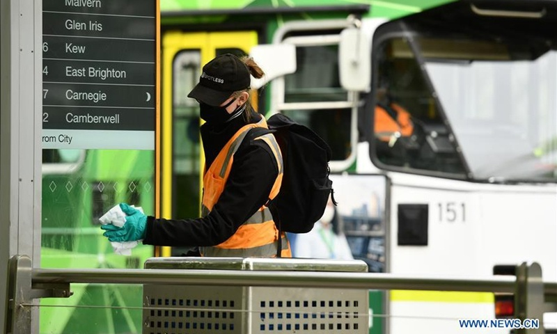 Aussie hotel quarantine worker confirmed to have new COVID-19 variant