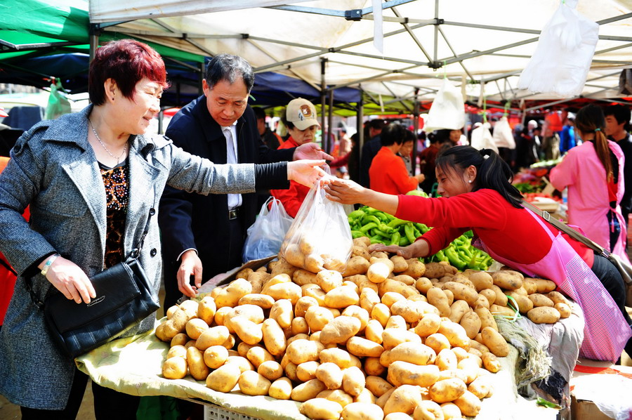 China's CPI down 0.3 pct in January