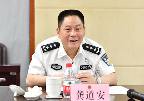 Former vice mayor of Shanghai expelled from CPC, public office