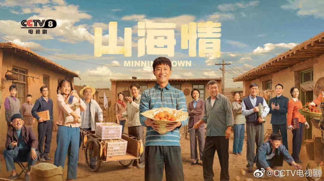 TV series reflects unyielding spirit of Chinese people