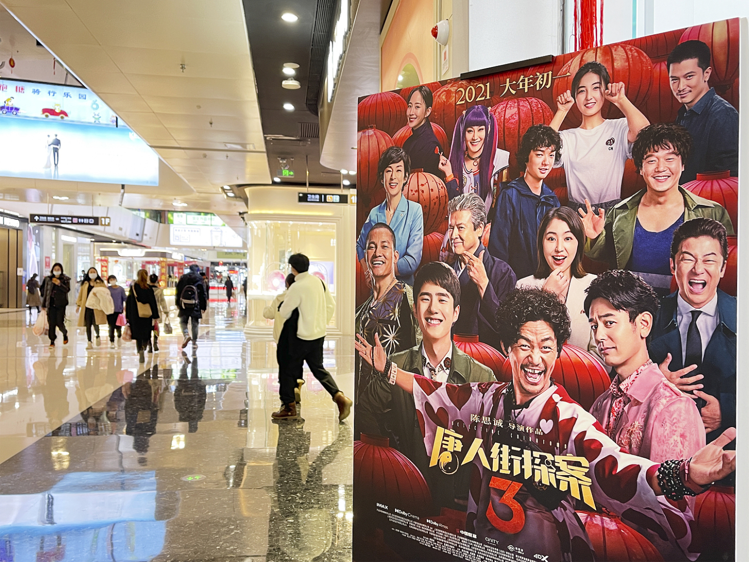 'Detective Chinatown 3' dominates box office on Chinese new year