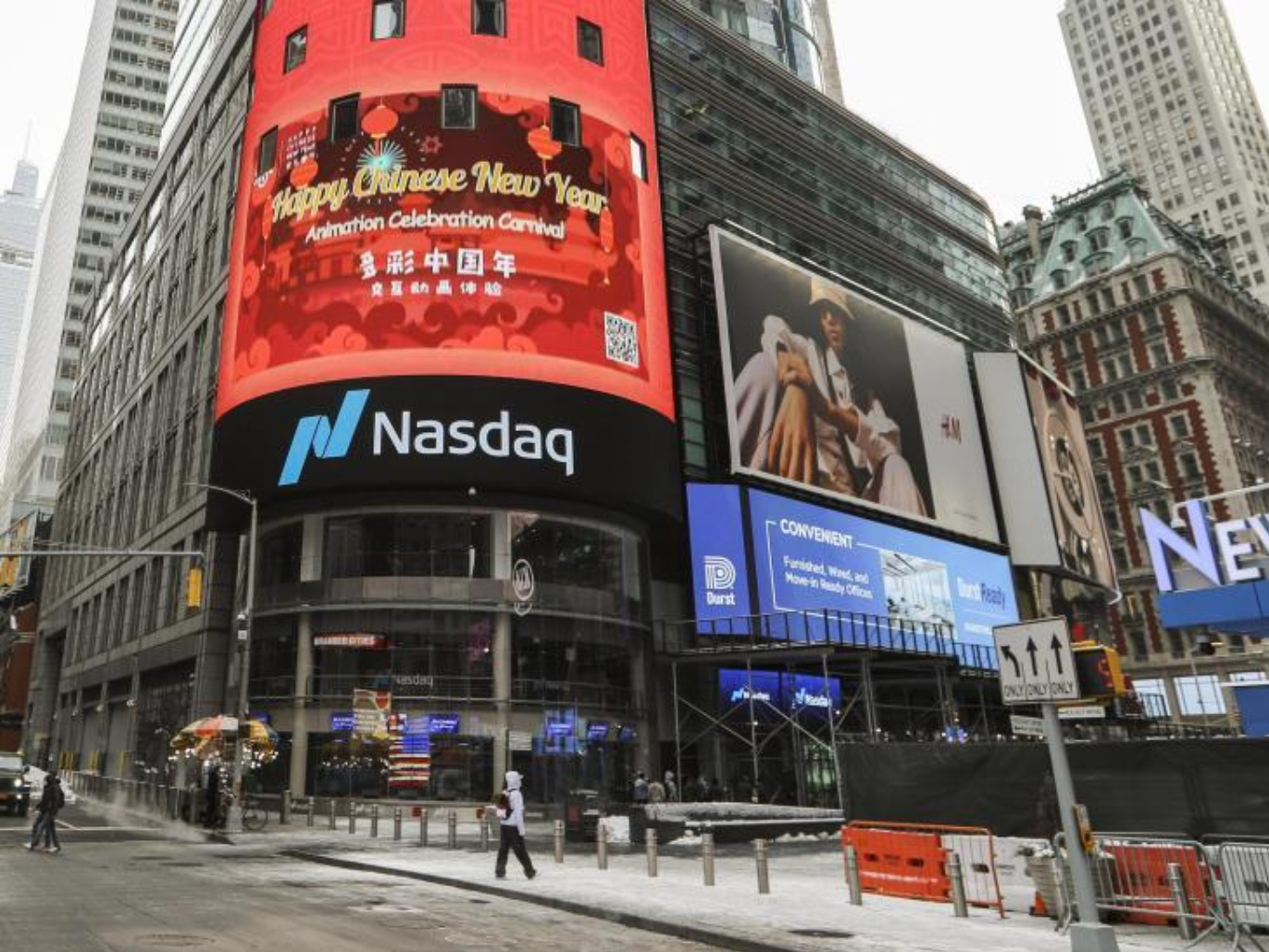 Nasdaq celebrates Chinese Lunar New Year with virtual bell ringing ceremony