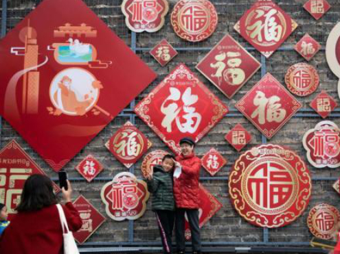 Celebrations around China on first day of the Year of the Ox