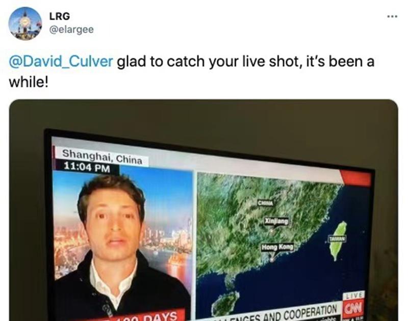 CNN mocked for map placing Xinjiang in S.China's Guangdong