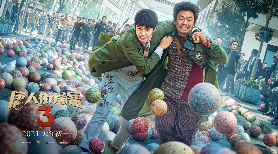 'Detective Chinatown 3' rules China's Spring Festival box office