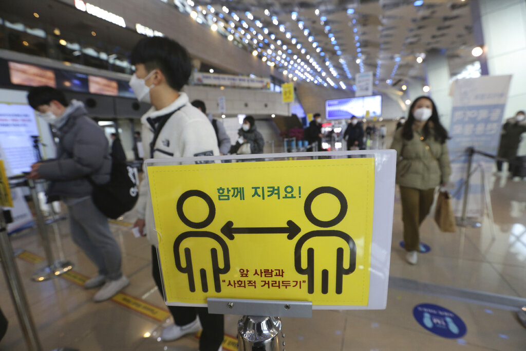 S.Korea to ease social-distancing rules from Feb. 15