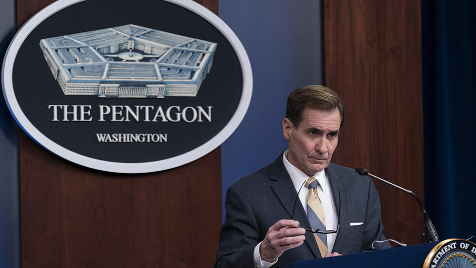 US Pentagon plans to reduce conflict with China