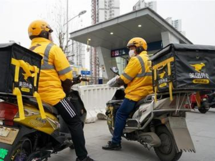 China's food delivery service competition heats up amid epidemic: report