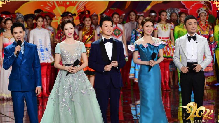 Chinese broadcaster's Spring Festival Gala reaches global audiences