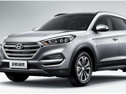 Beijing Hyundai to recall 425,201 vehicles