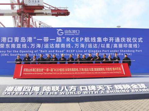 Qingdao Port opens new international routes