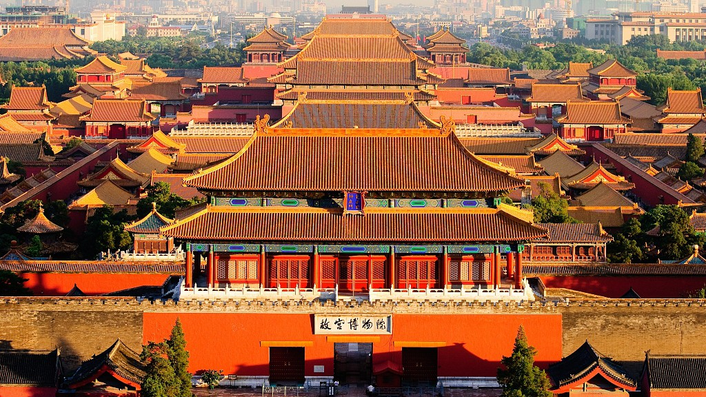 Palace Museum holds exhibition on court medicine culture