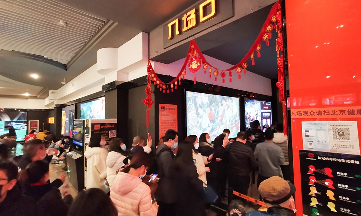 China's box office exceeds $620m in 2.5 days of Spring Festival holidays; total volume expected to surpass $1.08b