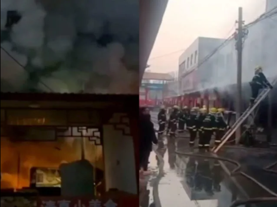 Bakery fire kills 7 in Yucheng, E China's Shandong