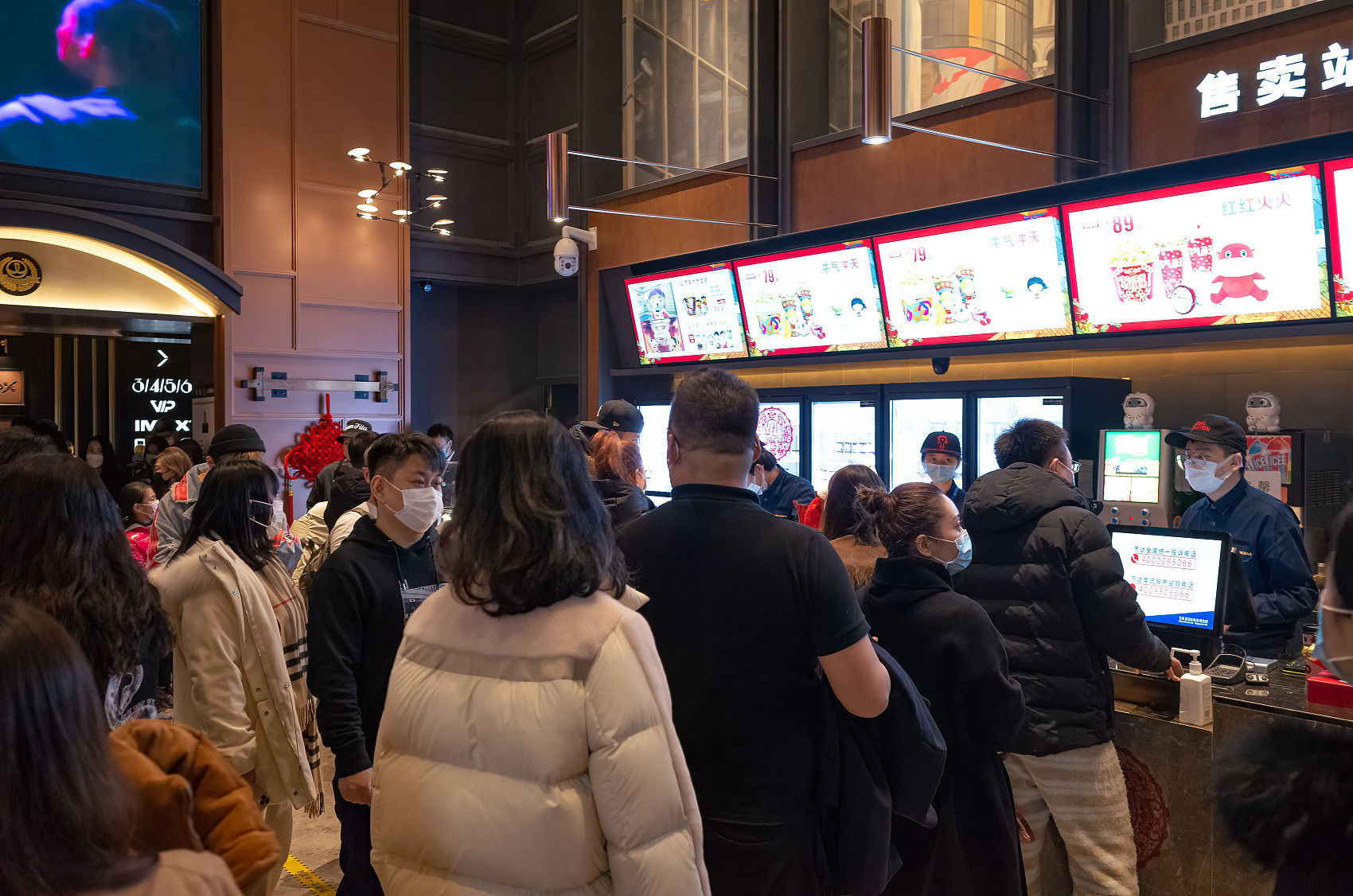 China's box office receipts boom during Spring Festival holiday