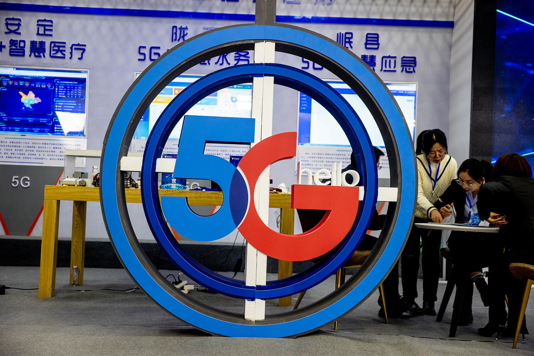 China's Gansu to build 30,000 5G base stations by 2022