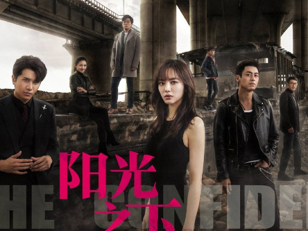 TV drama shows China's confidence in upholding justice