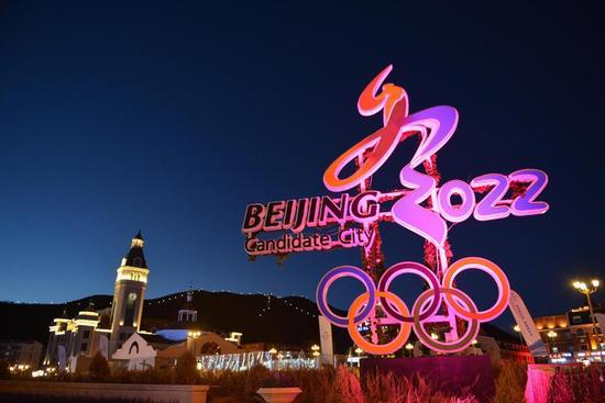 Beijing Winter Olympics holds special transportation exercises