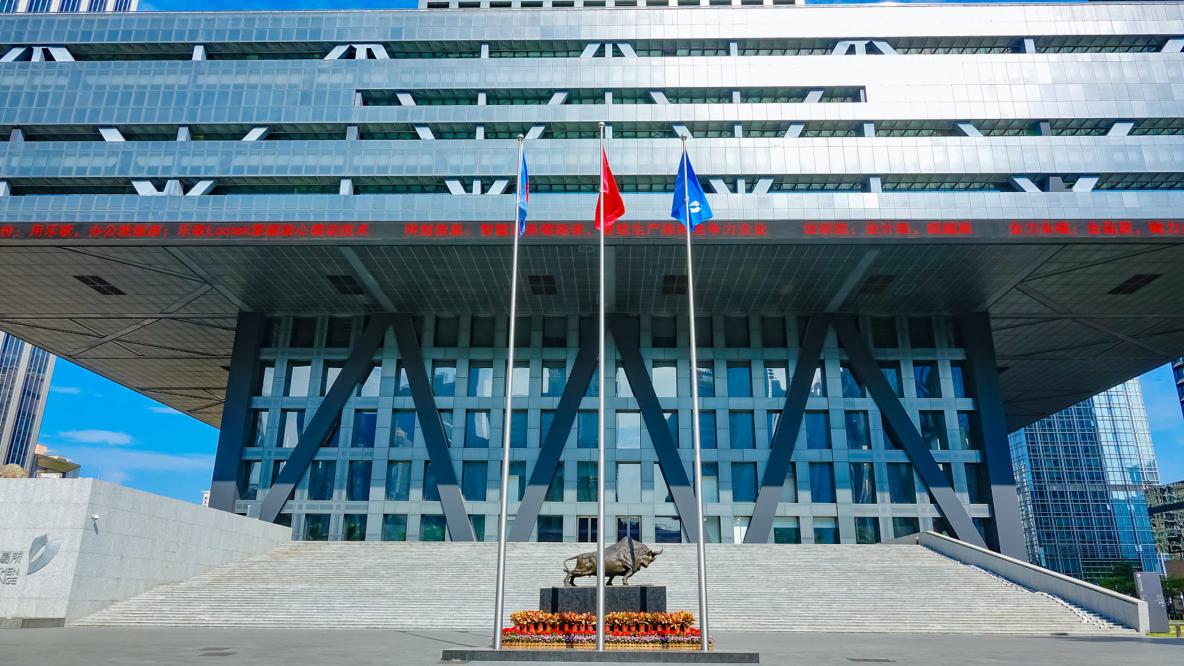 Domestic ETF market rises 58 pct in 2020: Shenzhen Stock Exchange