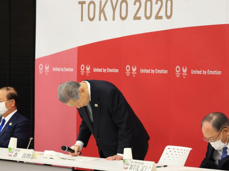 Tokyo 2020 organizers announce criteria for choosing new president