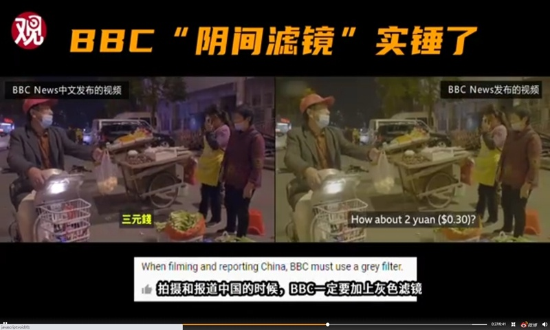 BBC in hot water for using grayish 'underworld filter' on Wuhan video