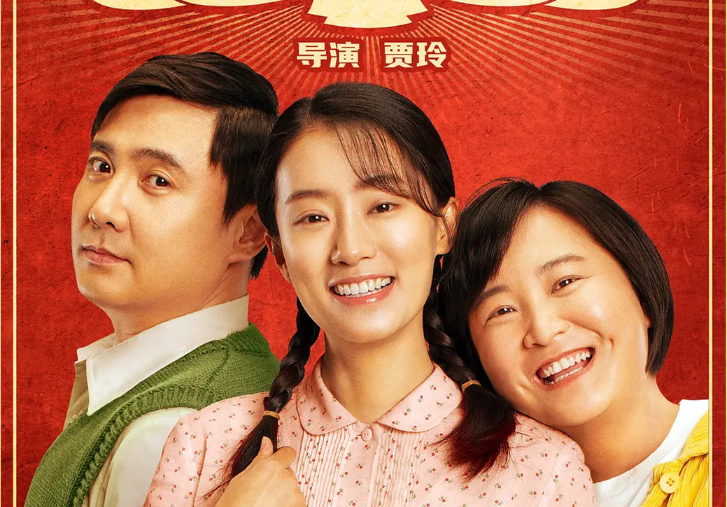 'Hi, Mom' continues to lead Chinese mainland box office