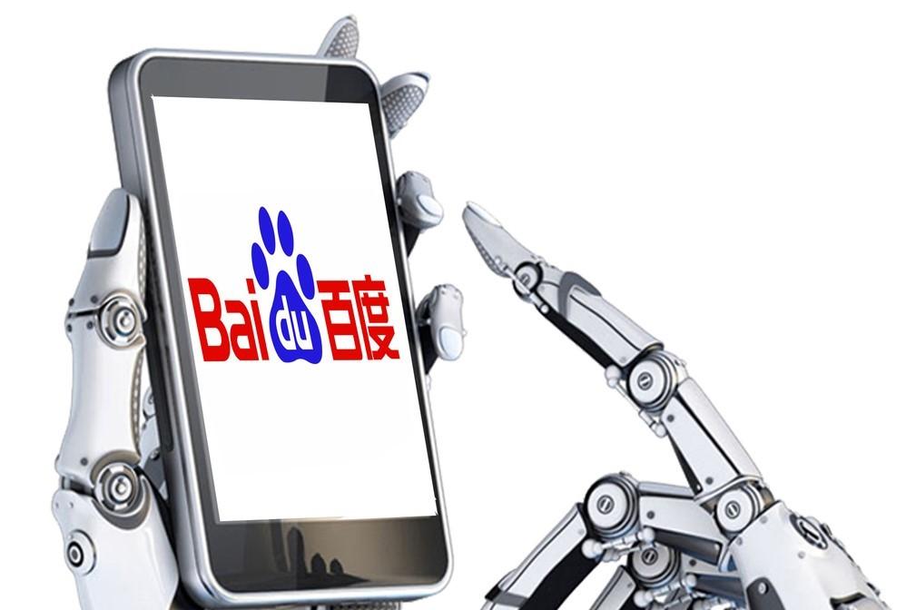 Baidu sees revenue jump 5% to $4.7b