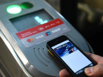 Online payments soar in China during Spring Festival