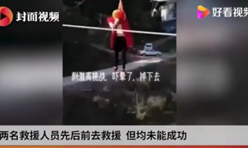 Amusement parks suspended after accidents occur amid Chinese New Year holidays