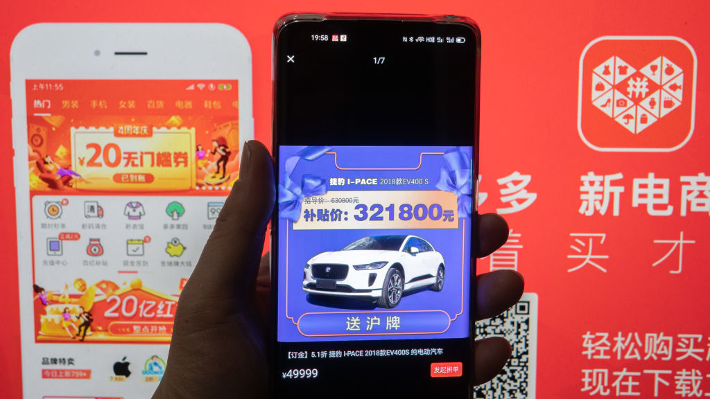 China's e-commerce market: Benchmark for global retailing