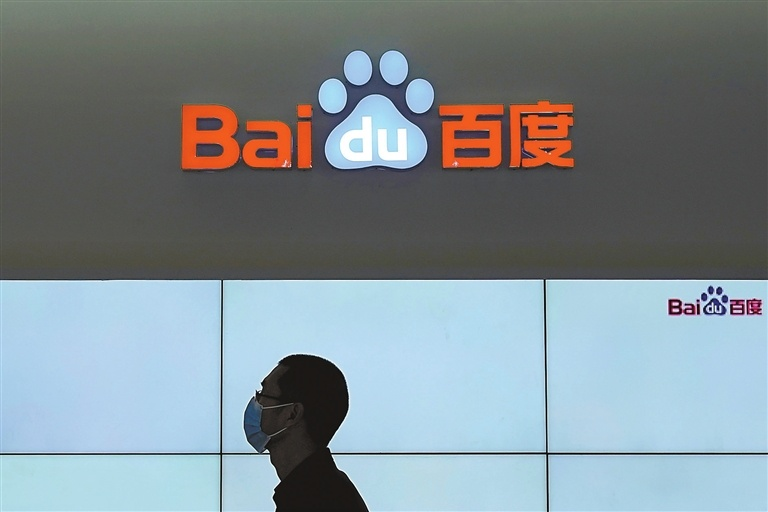 Strong cloud, AI demand lifts Baidu revenue