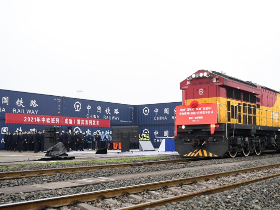 China, EU eye next step of cooperation