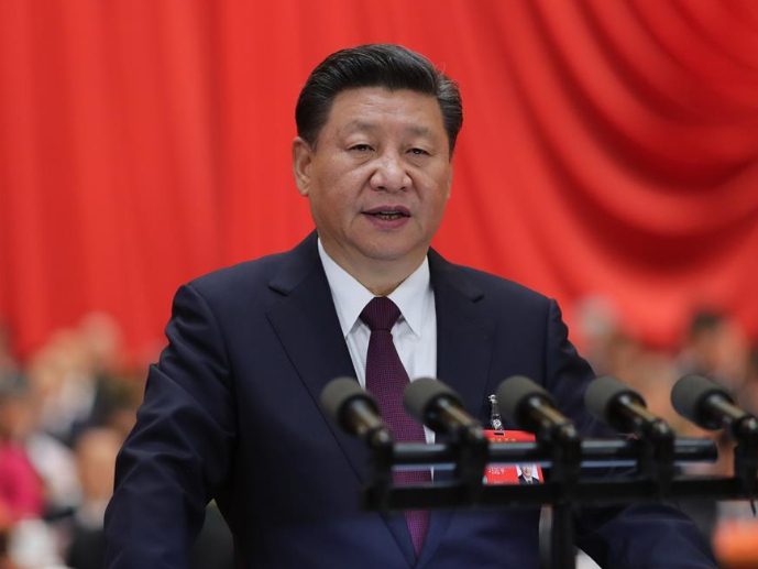 Xi's book on CPC history published