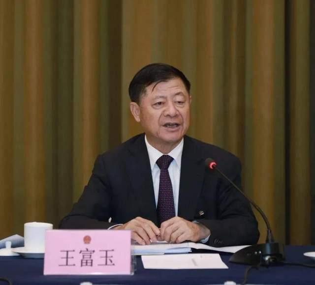 Former Guizhou CCPCC chair under investigation