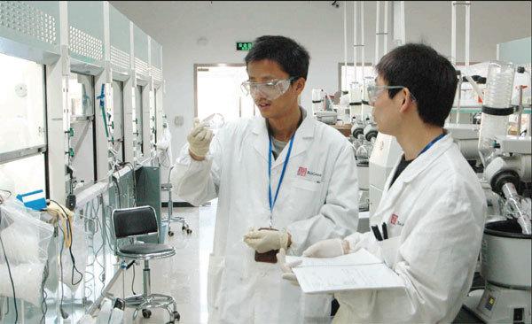 Biotech company BeiGene kicks off cancer drug plant construction