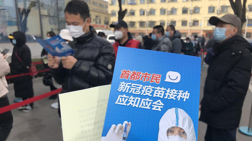 Beijing starts vaccinating general public