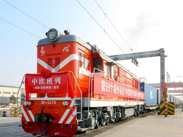 Chengdu launches new China-Europe freight train route